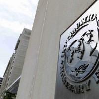 fondo monetario internacional 2 FMI-1-750x400